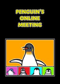 企鵝的在線會議