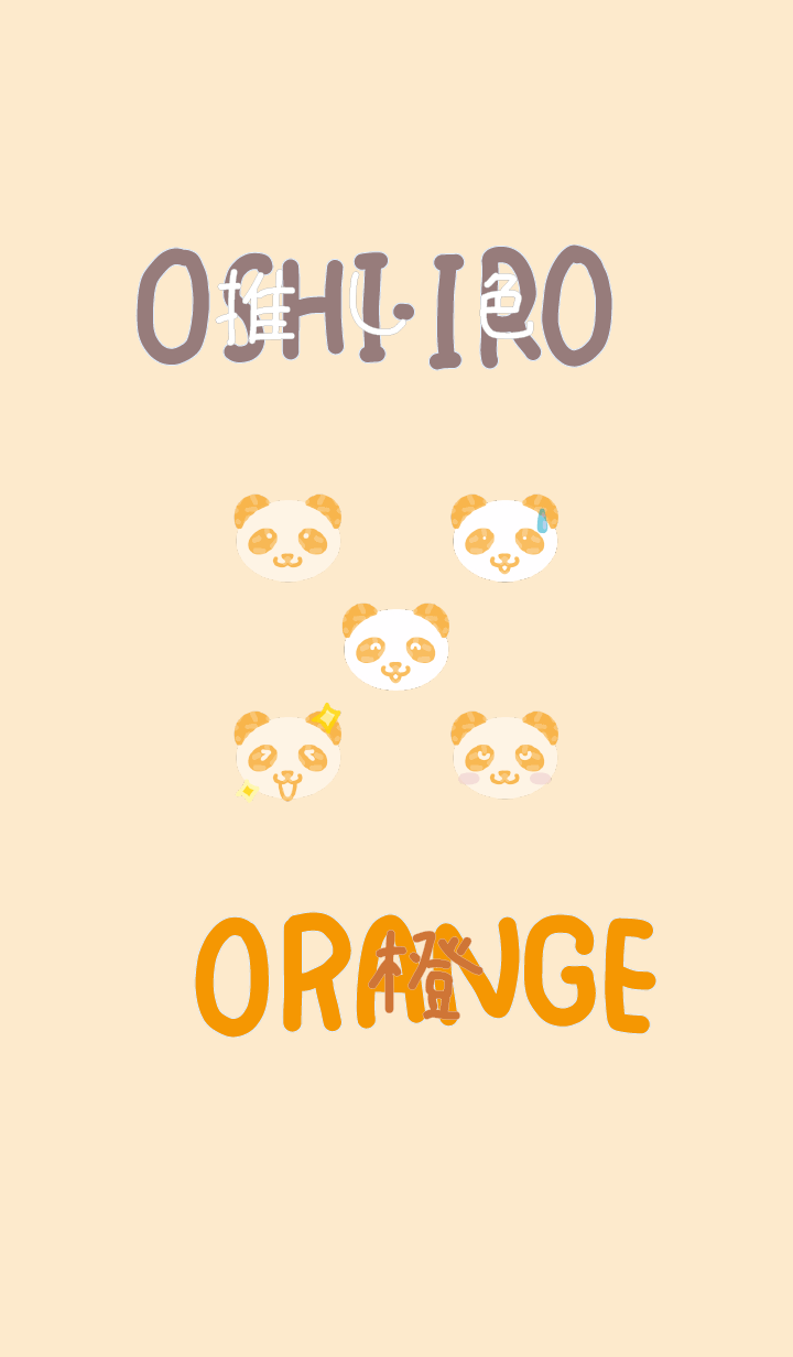 I found my OSHI-IRO , Orange-11.