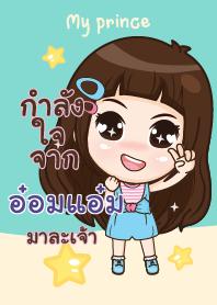 OMAM2 my prince_E V04