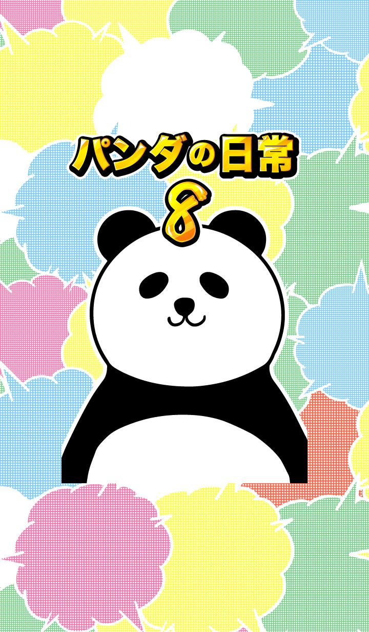 Panda everyday 8