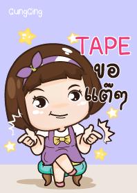 TAPE อุ๊งอิ๊ง เด็กอ้วน_N V09 e