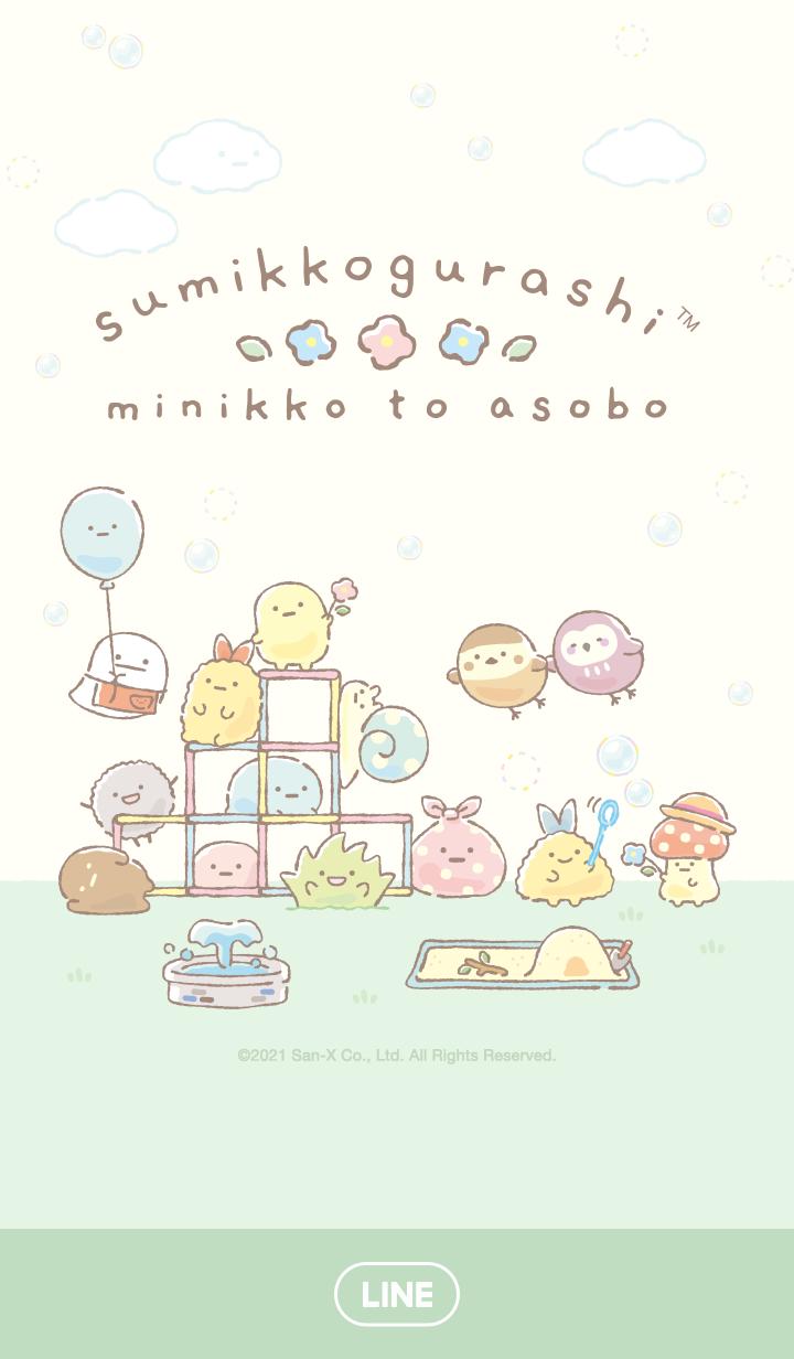 【主題】Sumikkogurashi: Let's Play with Minikko