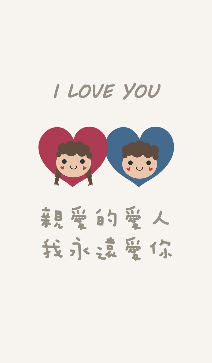 Sweetheart - Happy Valentine's Day