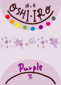 I found my OSHI-IRO , Purple-100.