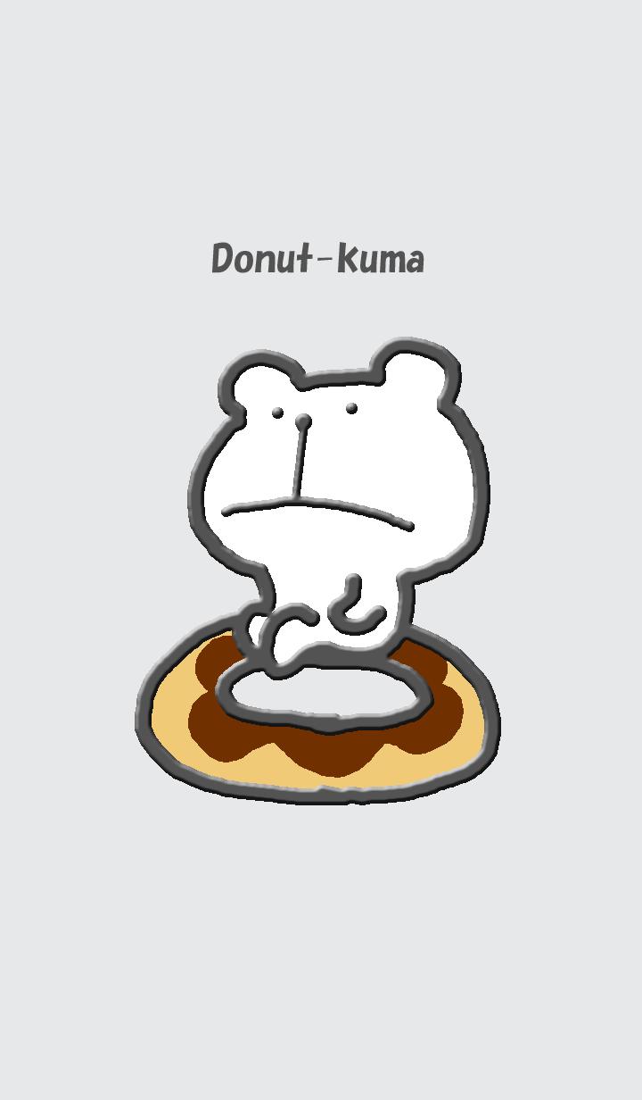 Donut-kuma