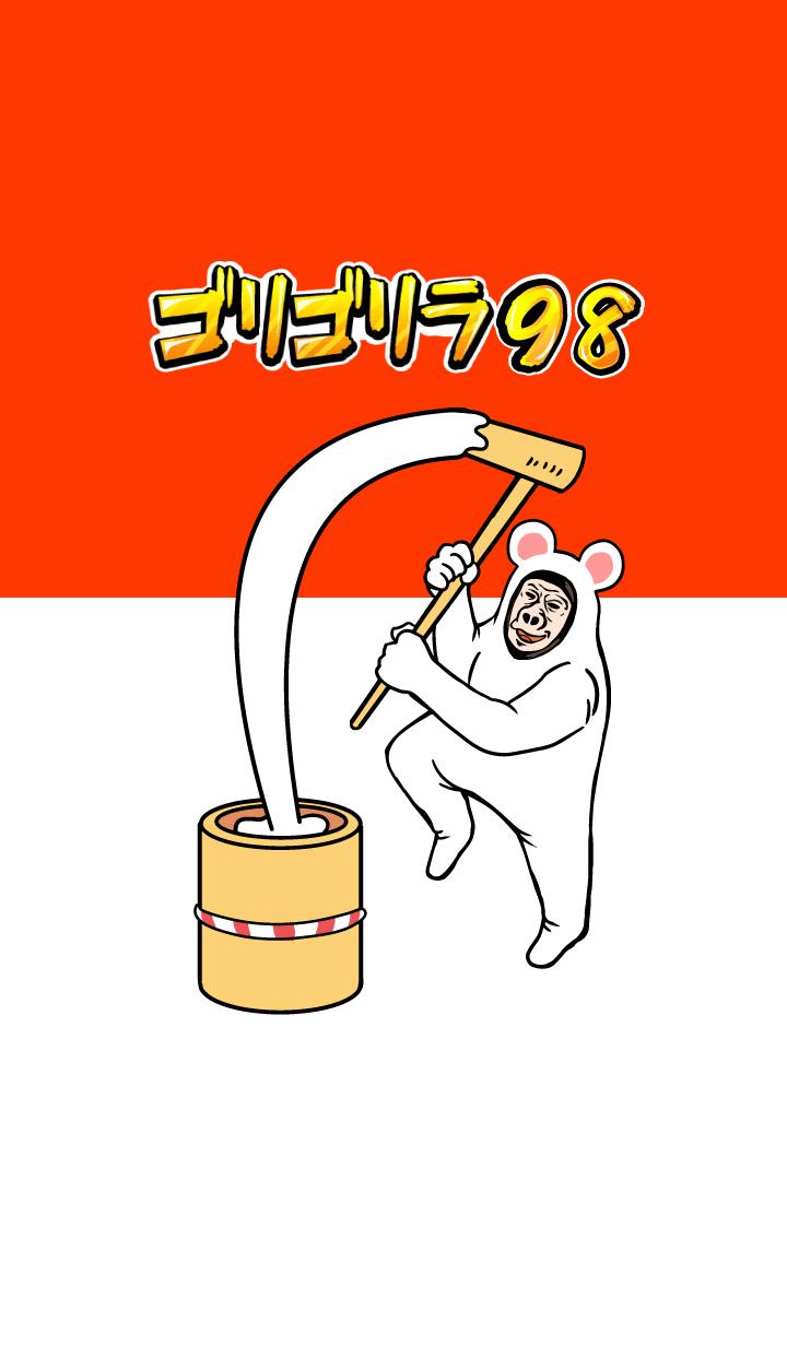 Gorgorilla 98