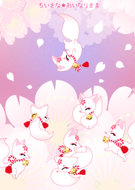 Little foxes & A Cherry blossoms