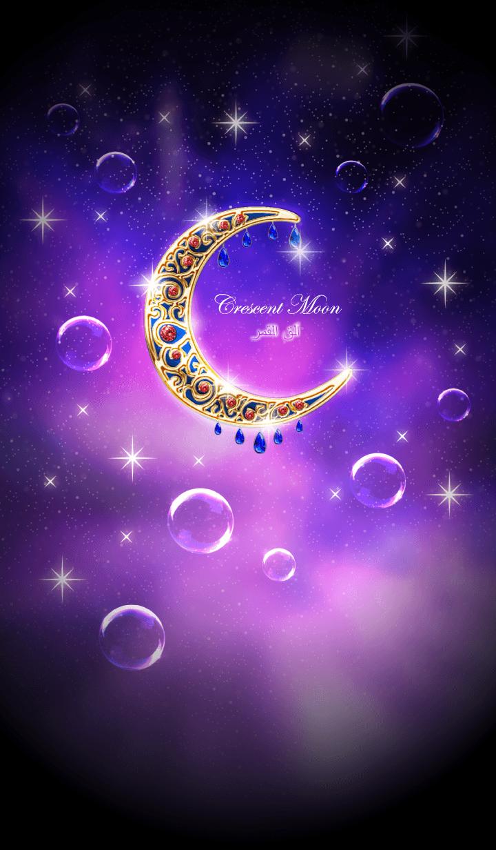 Crescent Moon -'alaqu alqamari-
