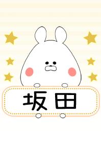 Sakata Omosiro Namae Theme