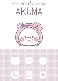 the bear's house - simple akuma -