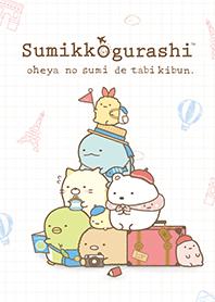 Sumikko Gurashi~想去旅行篇~