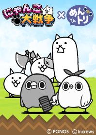 The Battle Cats x Mentori