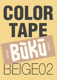 彩色膠帶 米色02