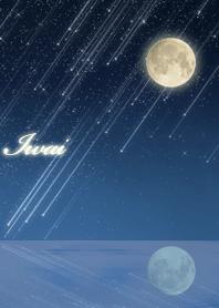 Iwai Moon & meteor shower