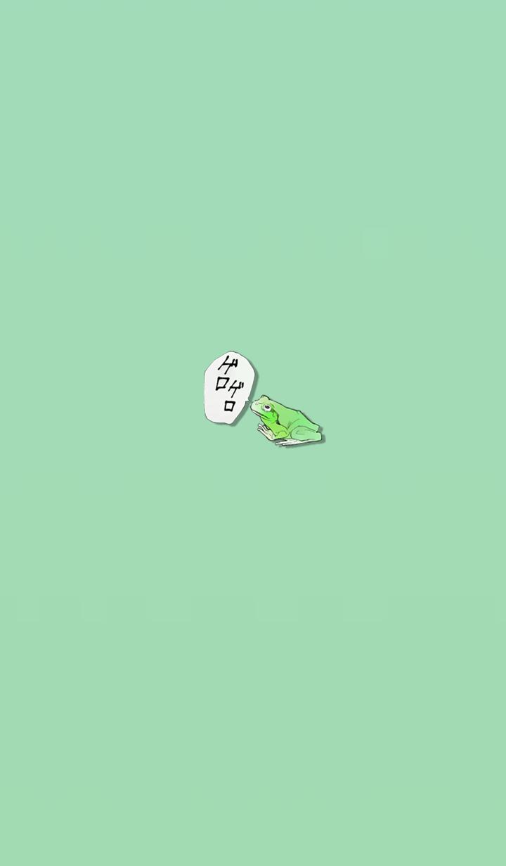 Cool cartoon frog 2