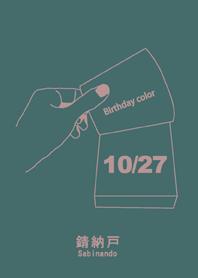 生日顏色 10月27日 簡單