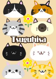 Tsuguhisa Scandinavian cute cat2
