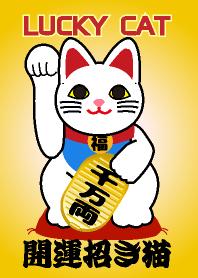 LUCKY CAT MANEKINEKO 11