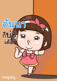 UNNA aung-aing chubby_E V06