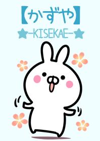 Kazuya name simple kawaii usagi