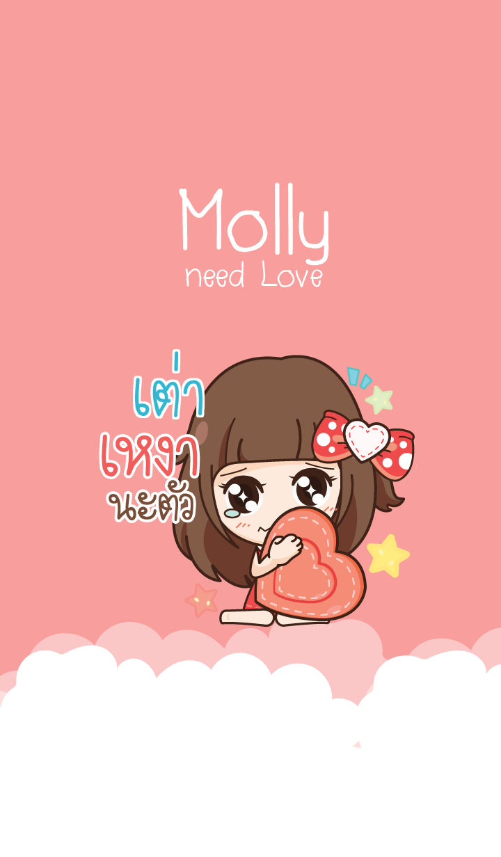 TAO molly need love V01