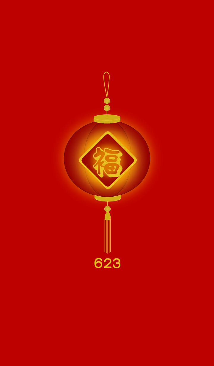 Red lamp Lucky Number 623