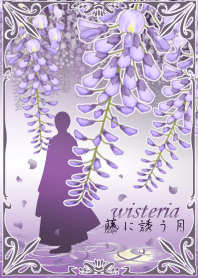 A moon invited to the wisteria flower