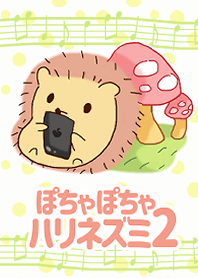 Plump hedgehog2