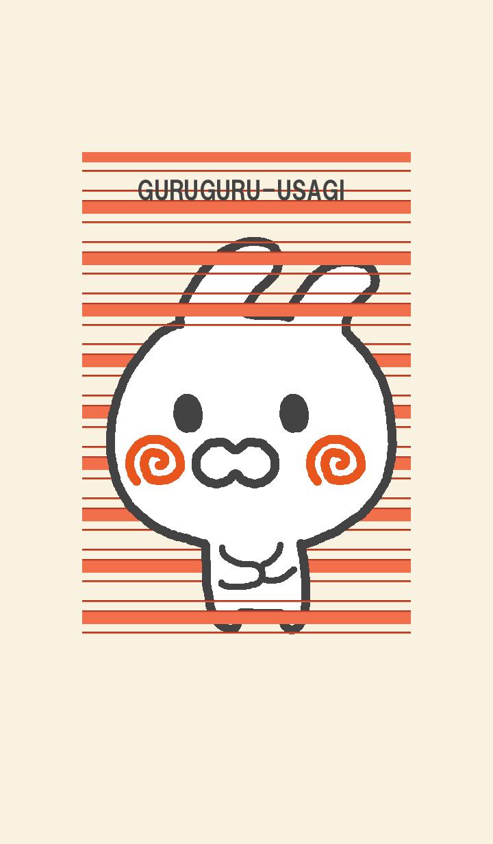 GURUGURU-USAGI