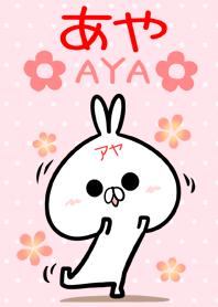 Ayatyan rabbit Theme!