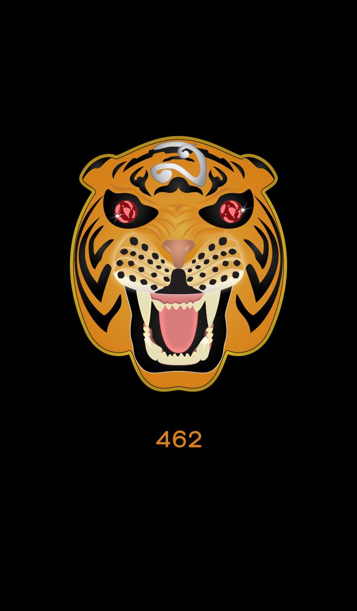 เสือมหาอำนาจ รุ่น 462 (เสือโคร่ง)