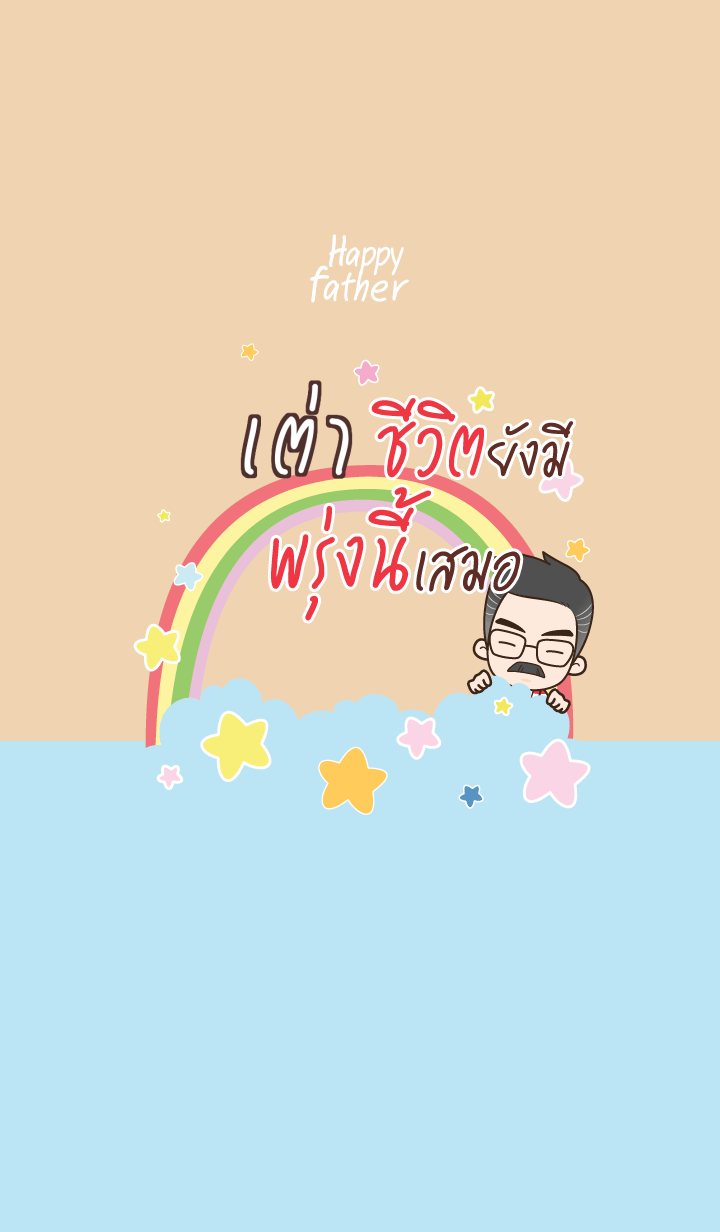 TAO Happy father V08