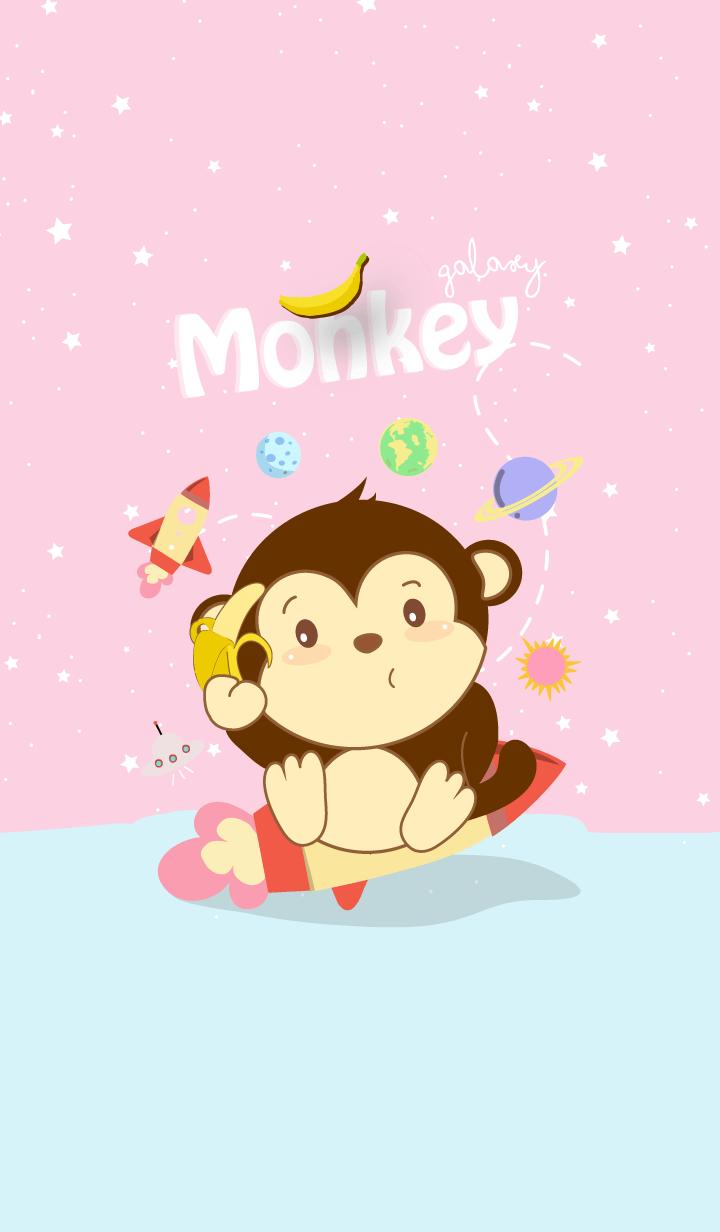 Monkey Galaxy (My Love)