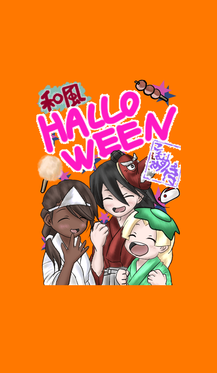 JapanStyle Halloween of Komusume Zamurai