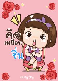 CHUEN aung-aing chubby V14