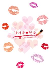Cute Korean-pop