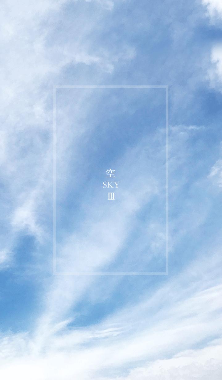 Blue Sky and Cloud 3