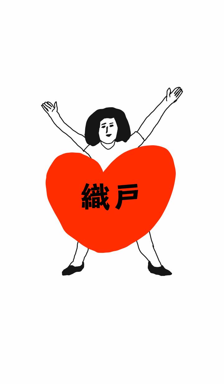 TODOKE k.o ORITO DAYO no.7660