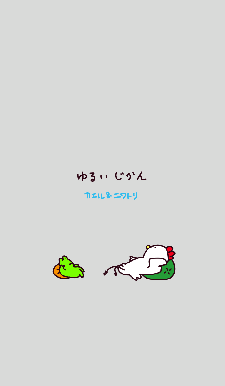 Relaxing time of frog and chicken 01