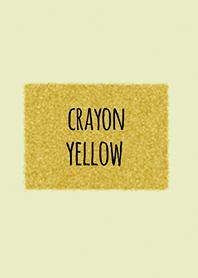 ดินสอสีเหลือง 1 / จัตุรัส