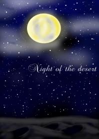 Night of the desert.