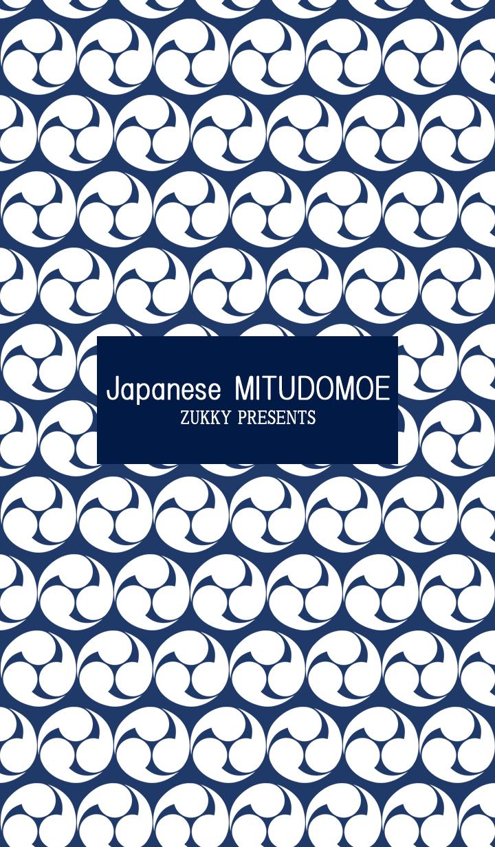 Japanese MITUDOMOE3