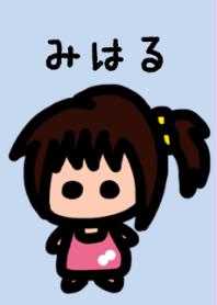 My girlfriend is Miharu's by buubuu