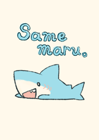 "Cuddly Shark ""Samemaru"""