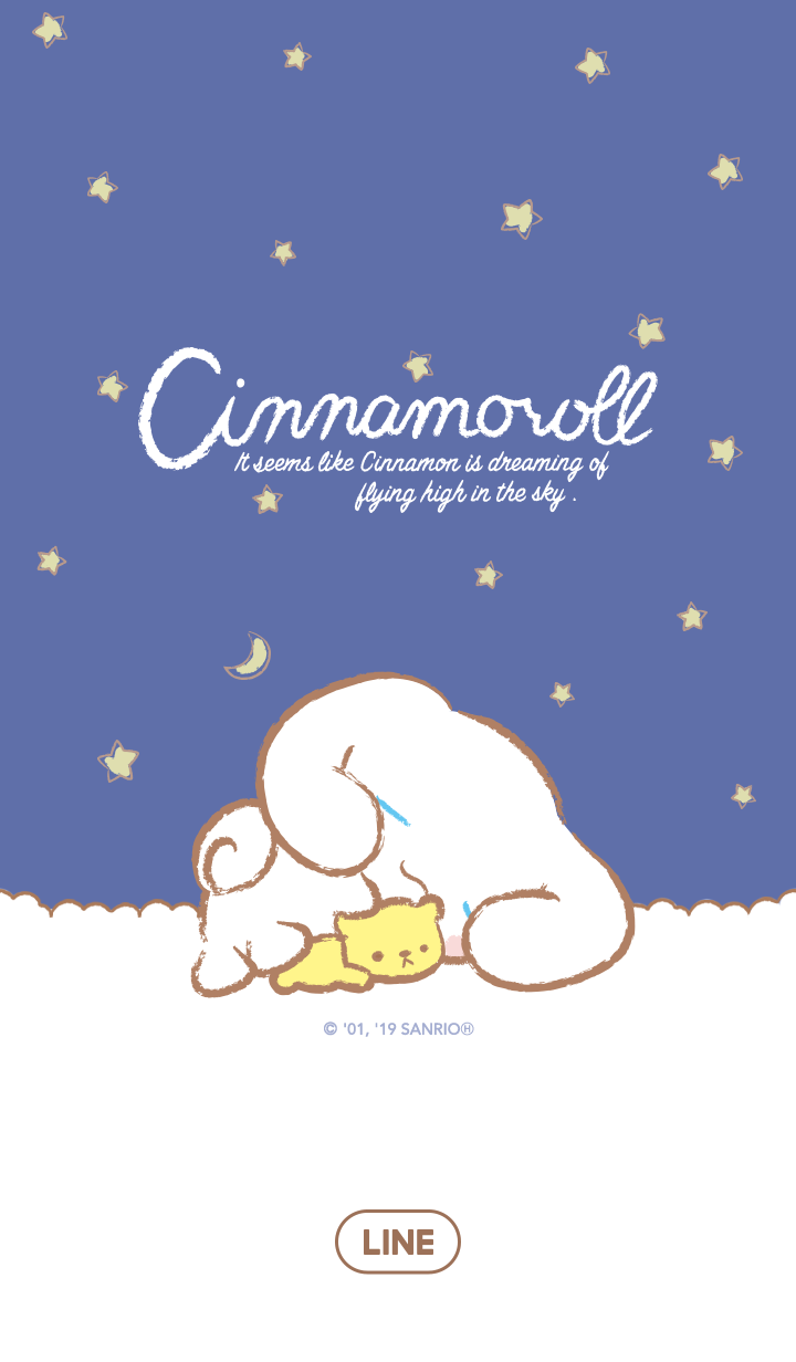 Cinnamoroll (Sleepy)