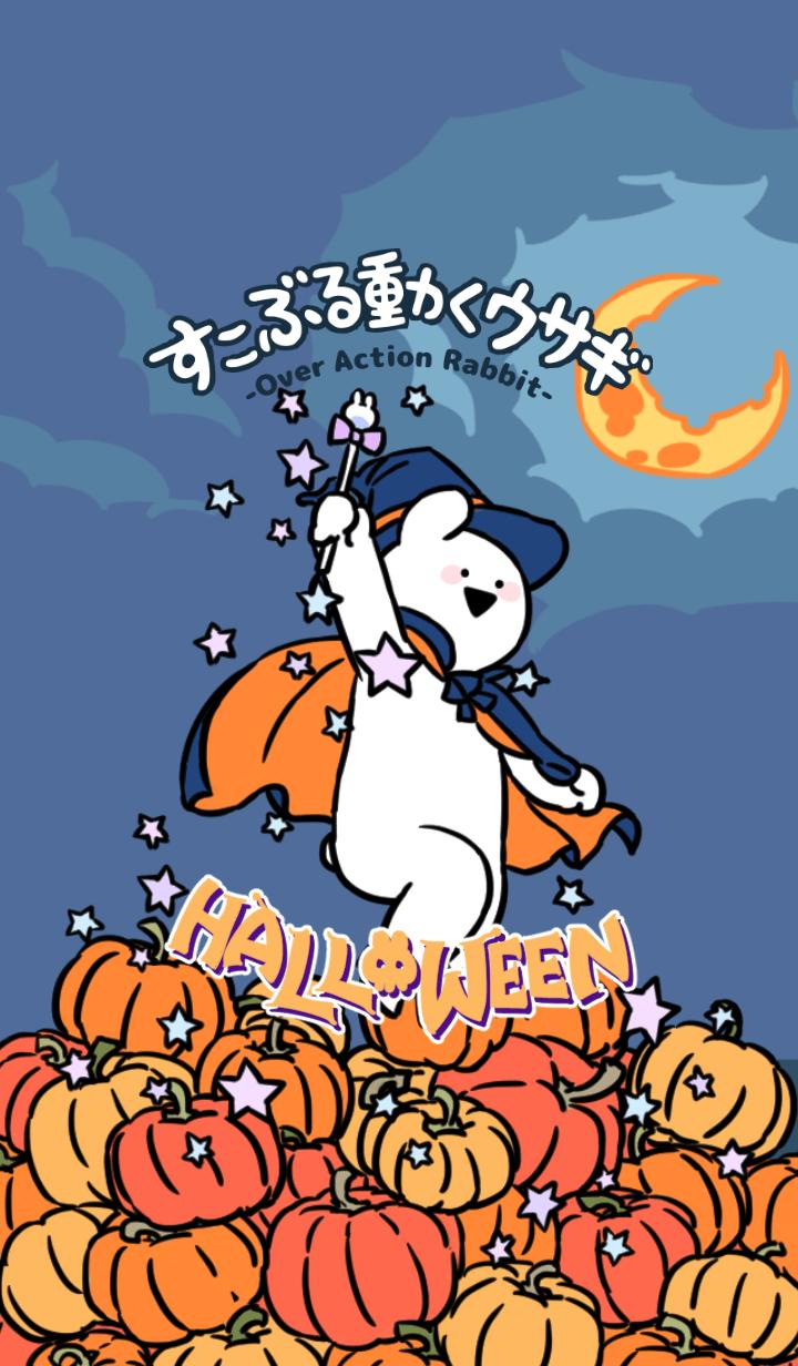 Extremely Rabbit Halloween 2019