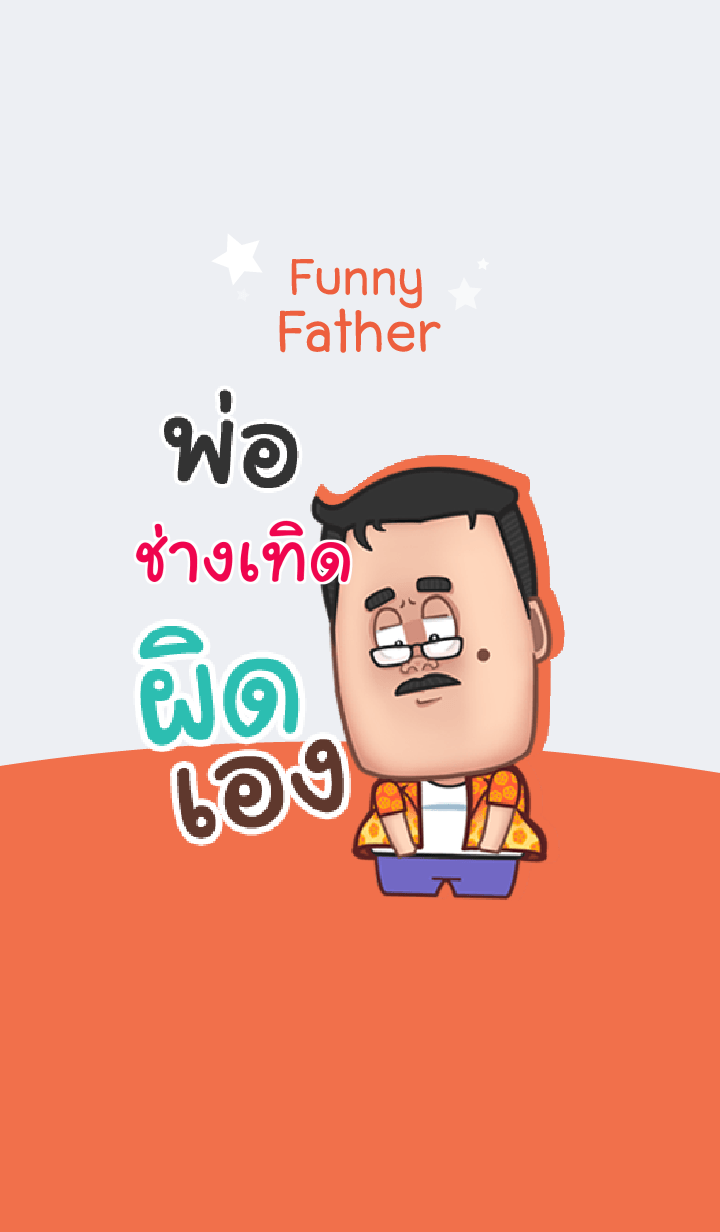 CHANGLERD funny father V05