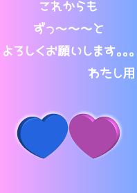 Much eternally(JP)