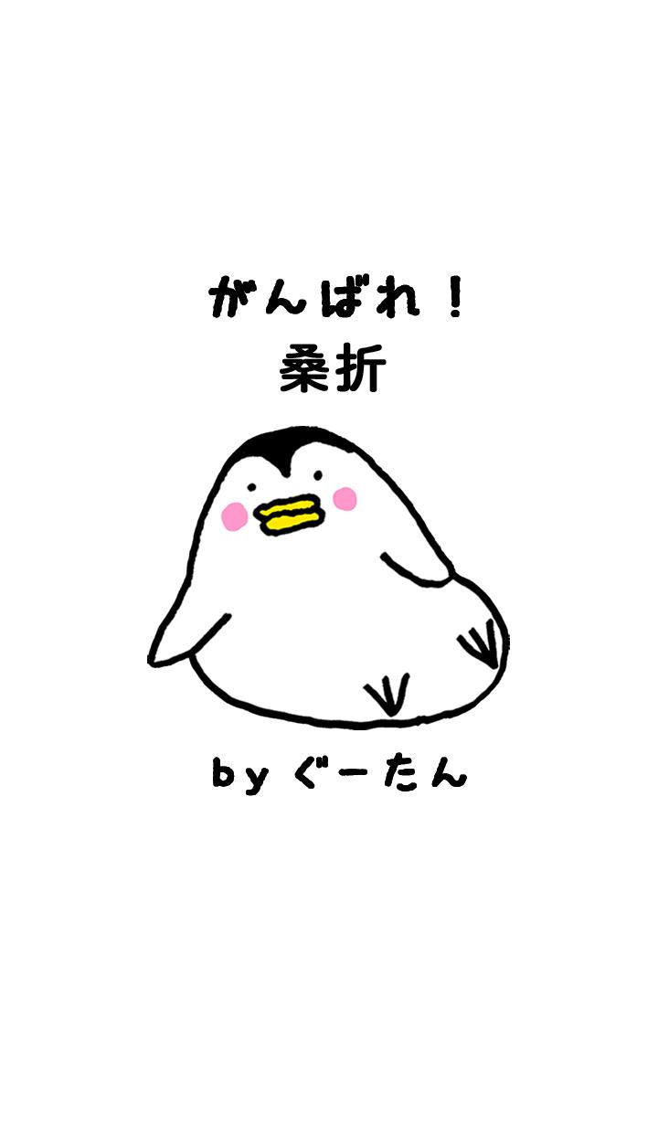 KOORI g.no.7347