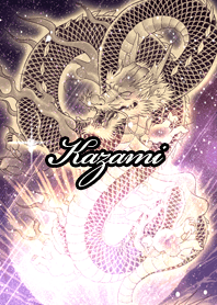 Kazami Fortune golden dragon
